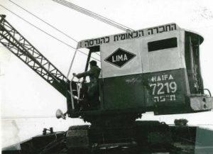 Establishment of Activities in Israel